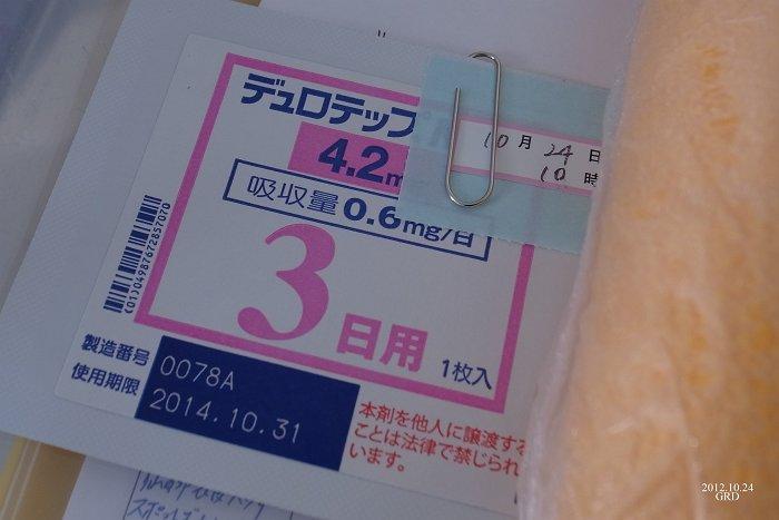 R0012255-S.jpg