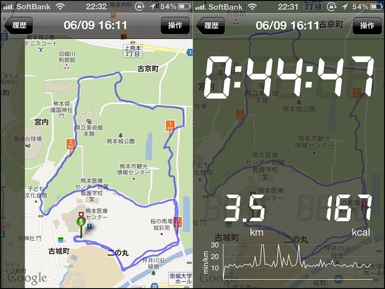 x120120609-m.jpg