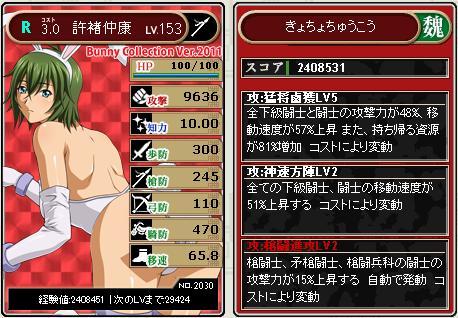 r_kyotyo_153.jpg