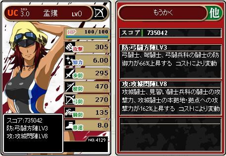 uc_moukaku_0.jpg