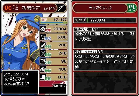 uc_sonnsaku_149.jpg