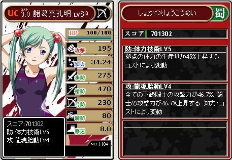 uc_syokaturyou_88.jpg