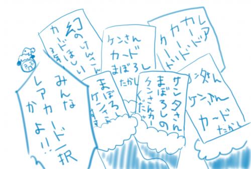 繧オ繝ウ繧ソ縺ゅk縺ゅk・費シ搾シ・縺ョ繧ウ繝斐・_convert_20121216125315