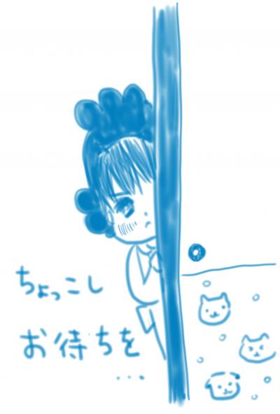 縺雁セ・■繧停€ヲ+縺ョ繧ウ繝斐・_convert_20130108000137
