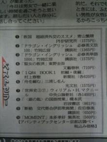 $にわか日本好きが選ぶ、気になるニュース
