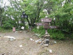 万三郎岳頂上