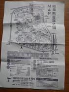 IMGP2947.jpg