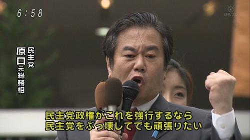 haraguchi2.jpg