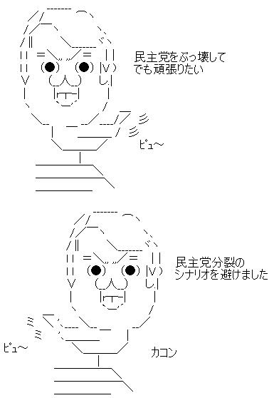 haraguchi3.png