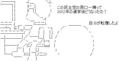 haraguchi5.png