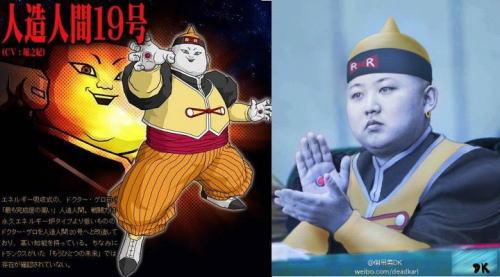 kimjonun3.jpg