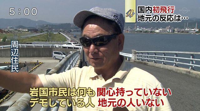 NHK総合を常に実況し続けるスレ 129224 [無断転載禁止]©2ch.netYouTube動画>1本 ->画像>84枚