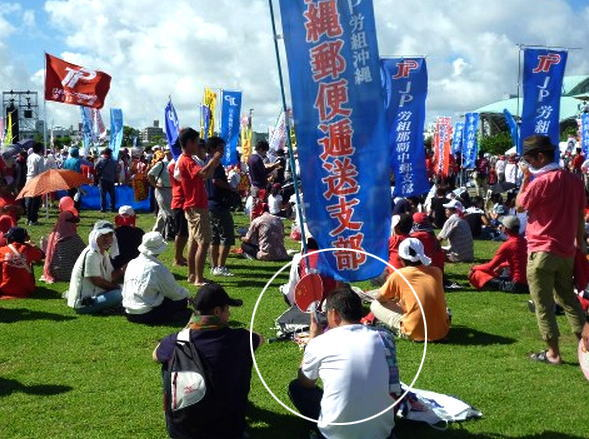 【毎日新聞】「『米軍は出ていけ』のハングルと共に平和憲法を守ろう」平和行進、沖縄本島で始まる(画像あり)[05/17]YouTube動画>2本 ->画像>19枚