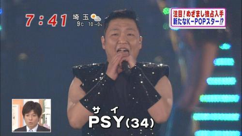 psy2.jpg