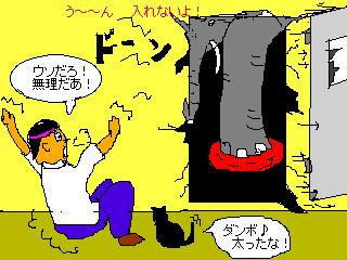 部屋が壊れる~~~~!