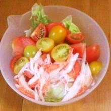 サラダを作りました
