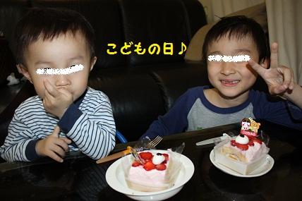 014_20120513094959.jpg