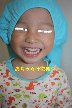 100_20121215223230.jpg
