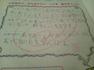 123_20121222165503.jpg