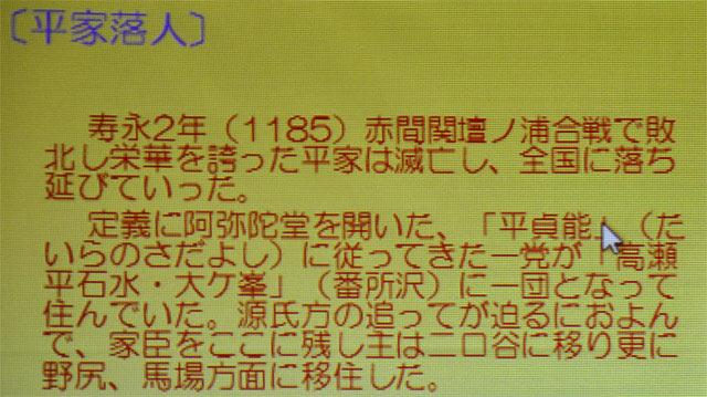 20826-f.jpg