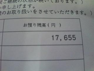 120809f.jpg