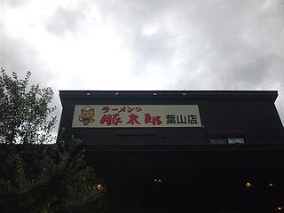 120916m.jpg