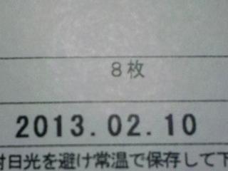 121012e.jpg