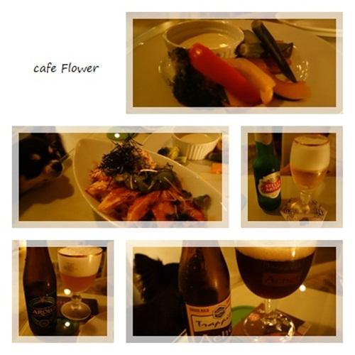 flower2_20120827010909.jpg