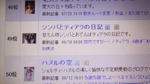 DSCF8177_convert_20120815220243.jpg
