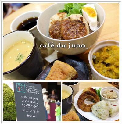 cafe-du-juno-12-1.jpg