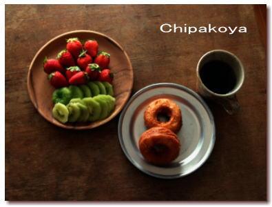 chipakoya-12-1.jpg