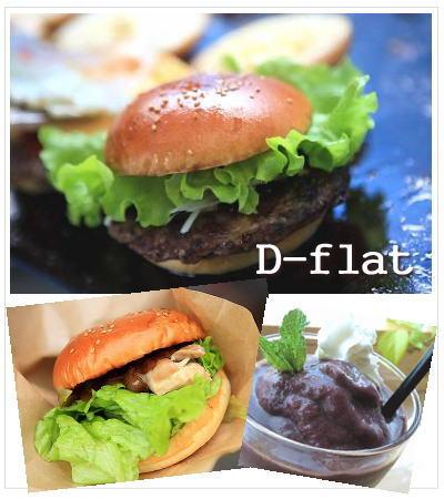 d-flat-12-1.jpg