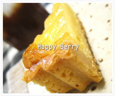 happyberry-12-1.jpg
