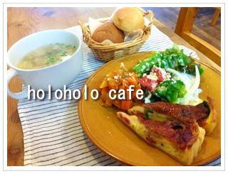 holoholo-cafe-12-1.jpg