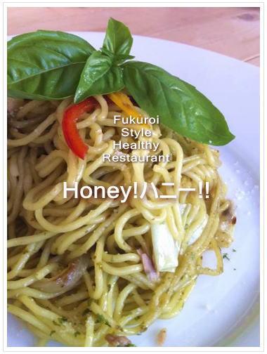 honey-12-1.jpg