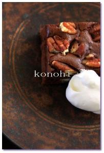 konohi-12-4.jpg