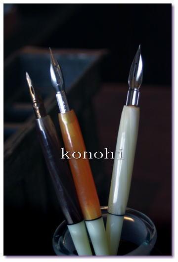 konohi-12-5.jpg