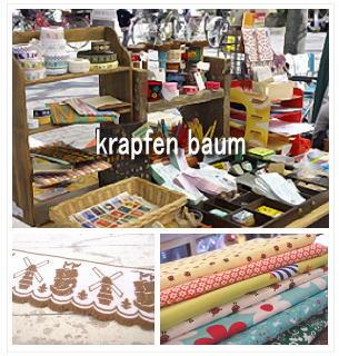 krapfen-12-1.jpg