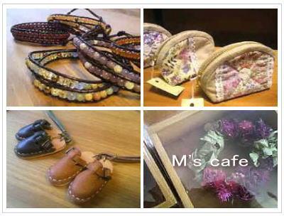mscafe-12-1.jpg