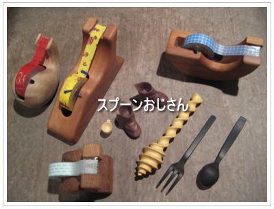spoon-12-2.jpg