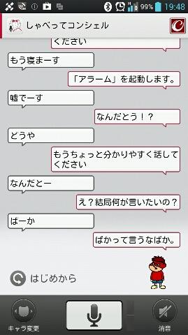 吉田くん2