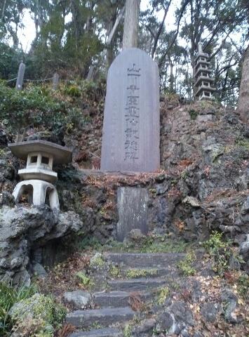 岩水寺20