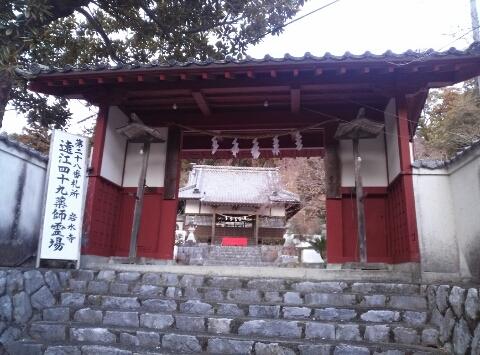 岩水寺15