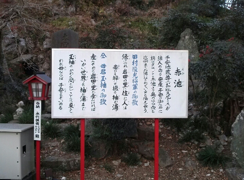 岩水寺14