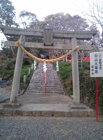 岩水寺11