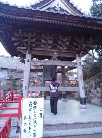 岩水寺23