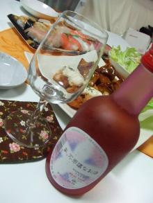 誕生日お酒_convert_20121203001100