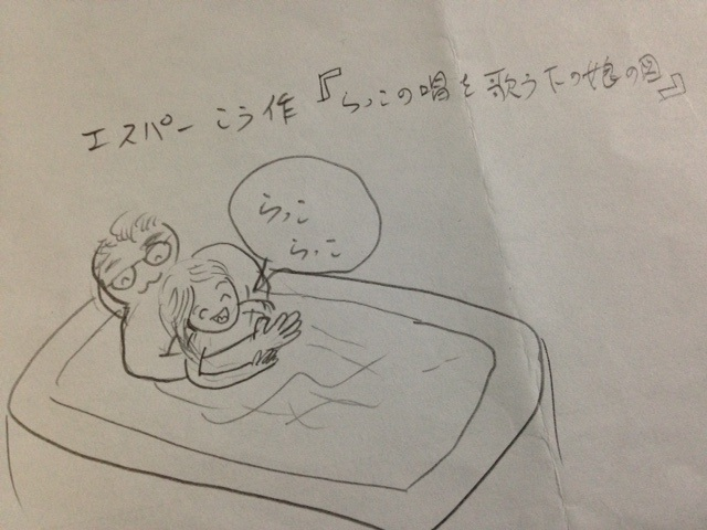 20141209風呂 - コピー