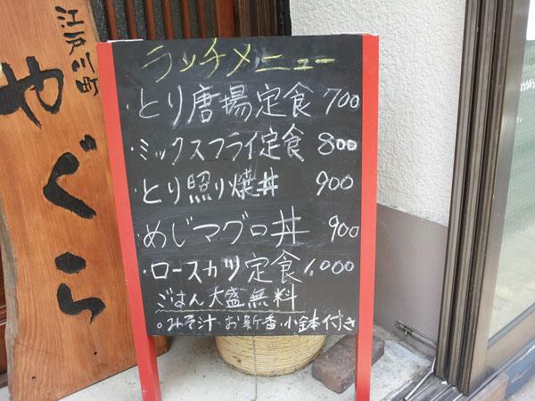 2012-07-04-8.jpg