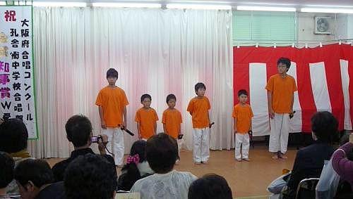 01くさか文化祭舞台